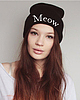 Meow beanie 6120 small
